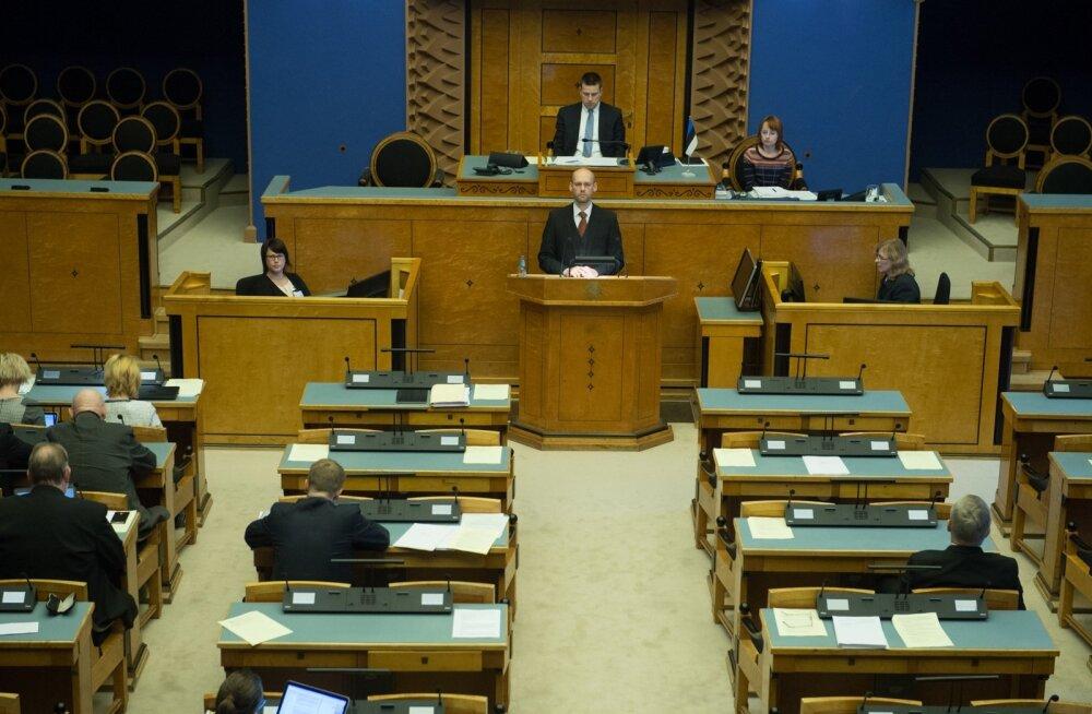 Eesti vabariigi suverräänsuse arutelu