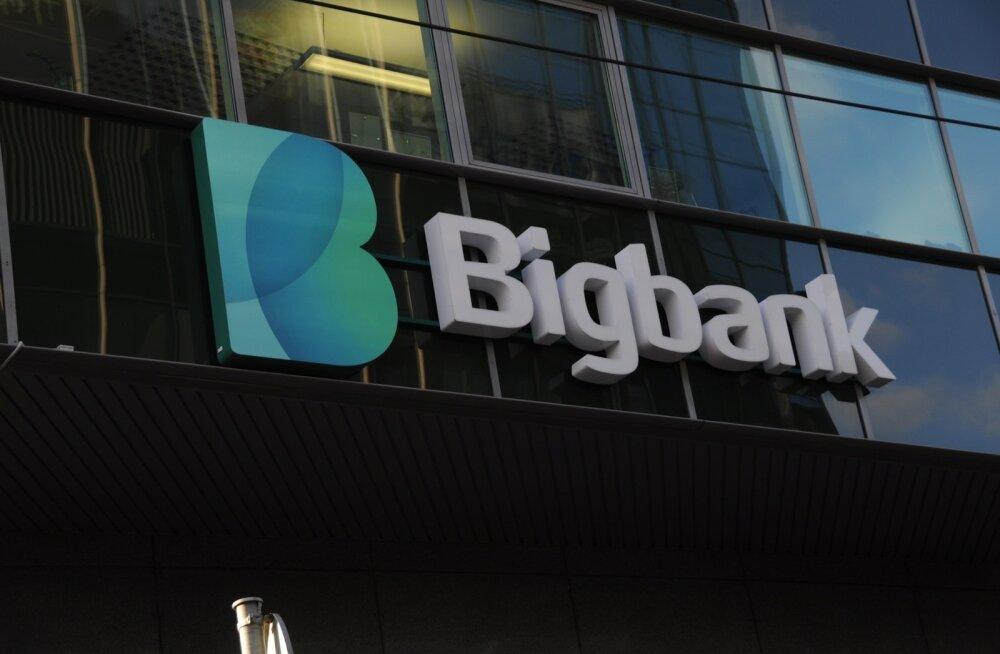 Bigbank во втором квартале заработал рекордную прибыль