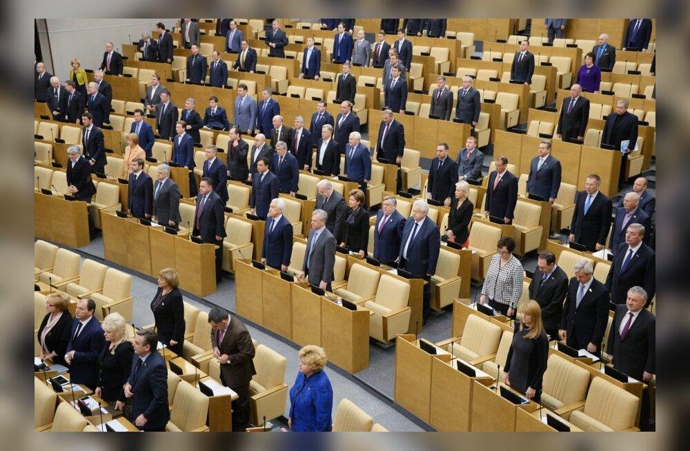 Riigiduumas töötatakse välja lihtsustatud korda uute territooriumide Venemaaga ühinemise kohta