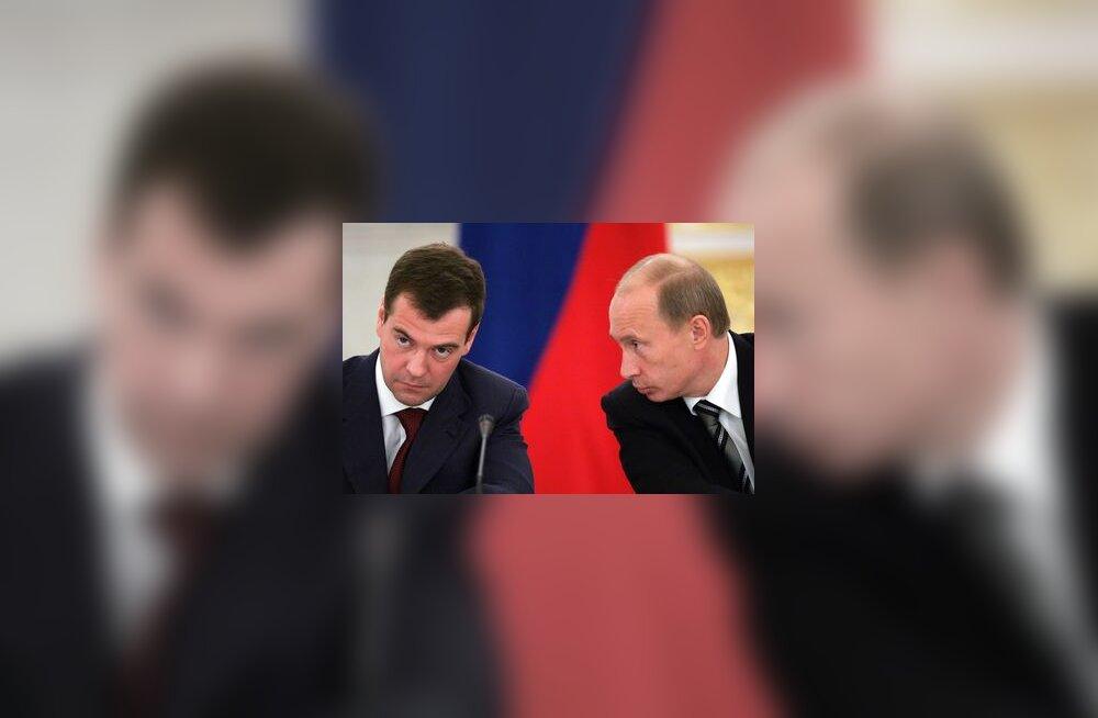 Дмитрий Медведев, Владимир Путин