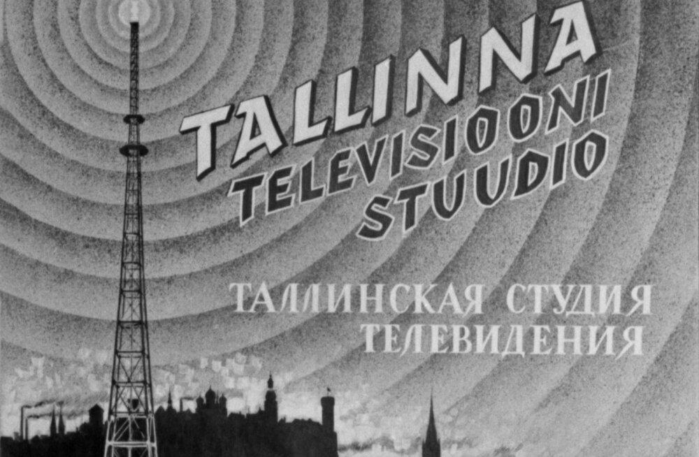 Kunstnik Ilmar Torni kujundatud esimene tiiter, mis oli eetris 19. juulil 1955.