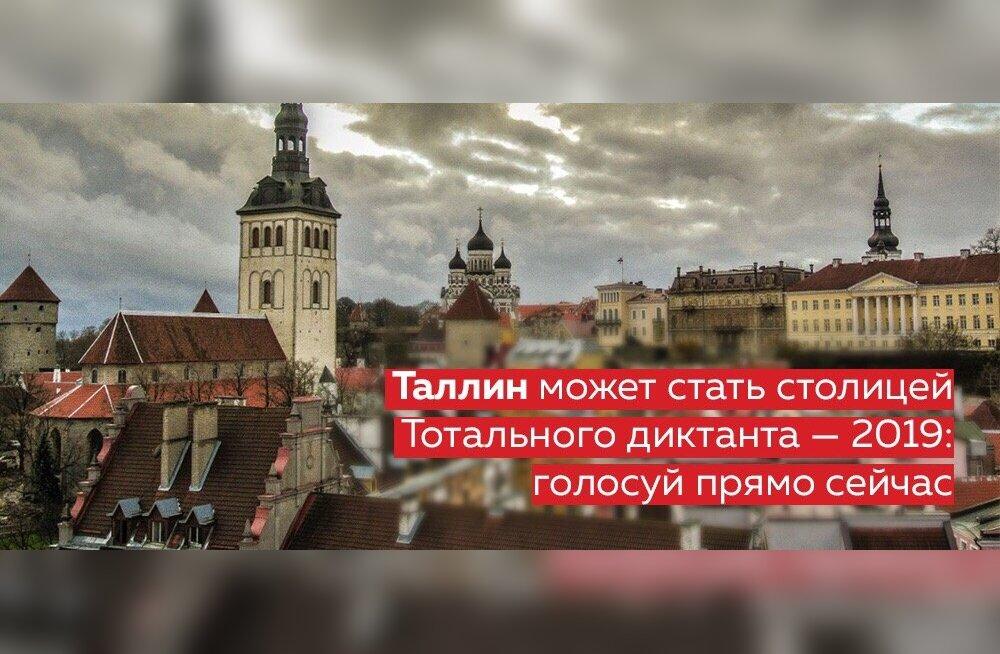 Смотрите, кто выиграл карту на 40 евро в Русский театр и книгу Гузели Яхиной с автографом