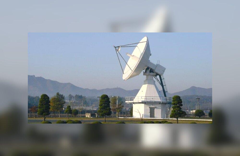 Vertex Estonia – sateliitsideantennide tippkeskus Eestis