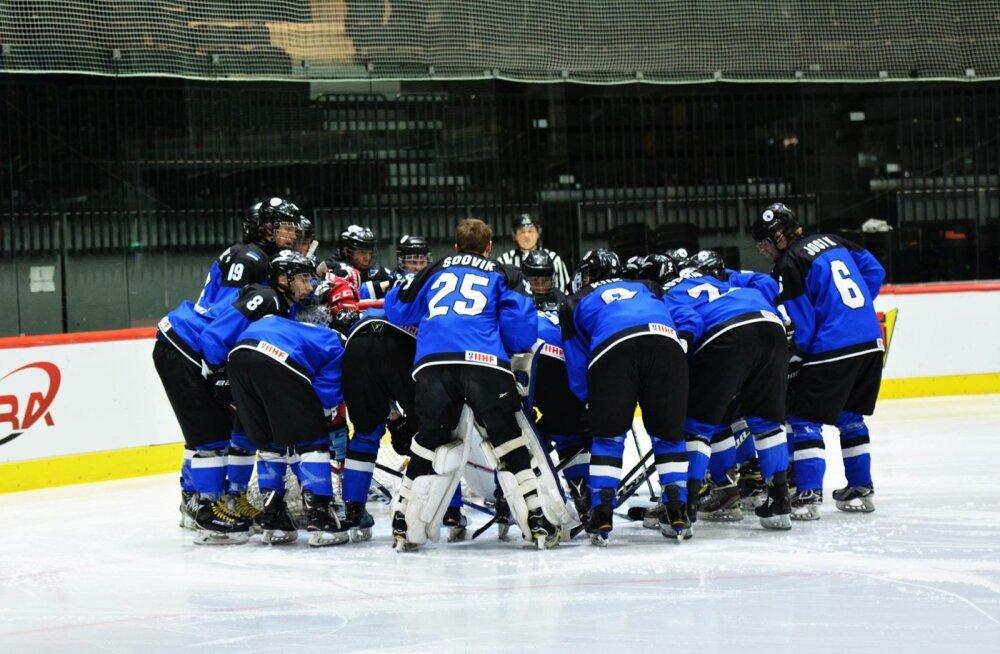 Eesti U18 hokikoondis