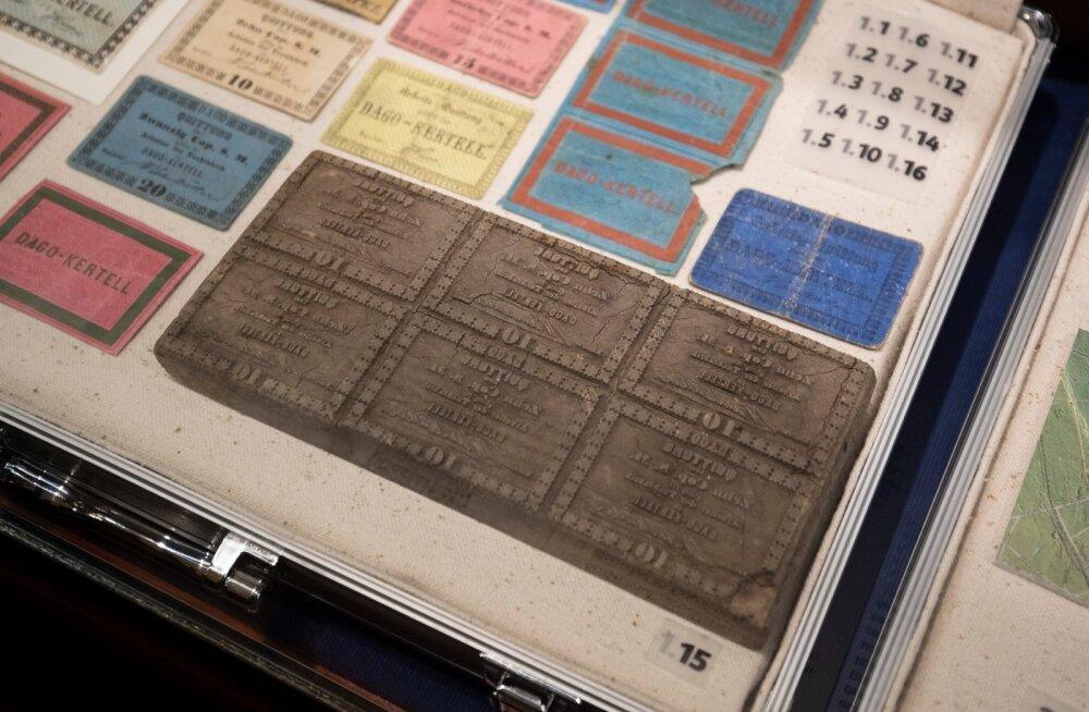 Koduraha näitus Eesti panga muuseumis