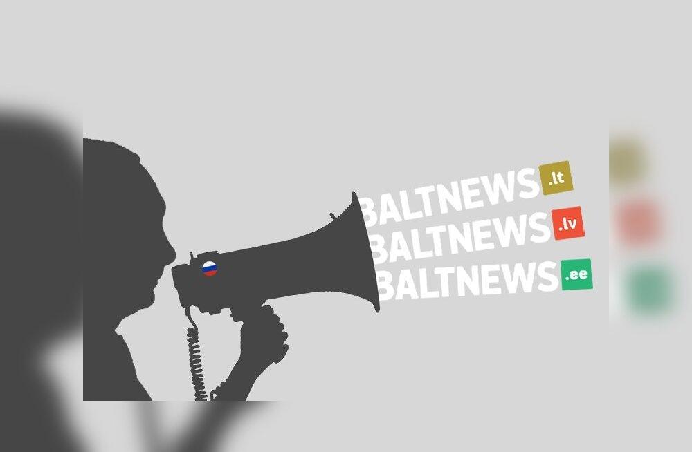 Расследование: новостной портал Baltnews - тайный брат «Спутника»
