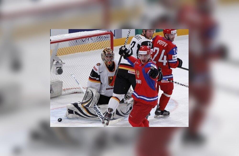 ЧМ-2012: Россия победила Германию