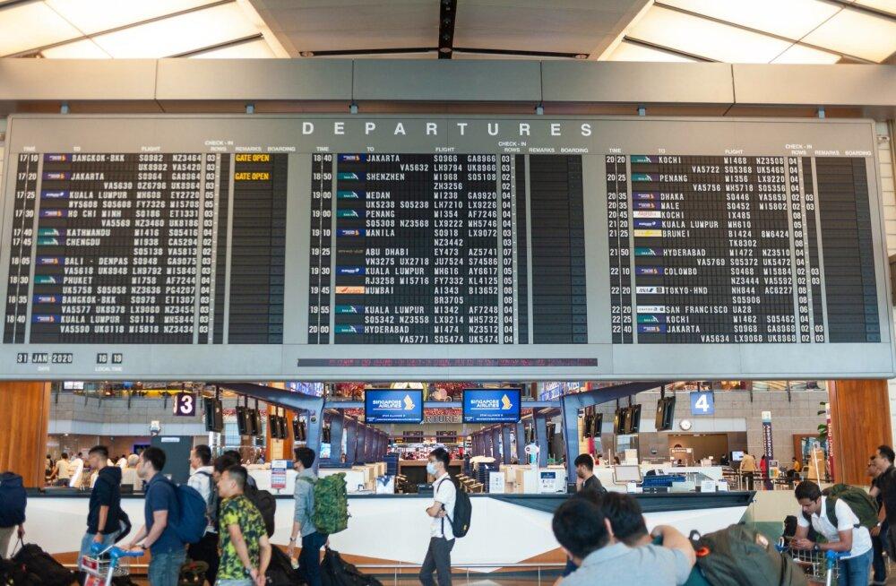 Singapuri rahvusvaheline lennujaam