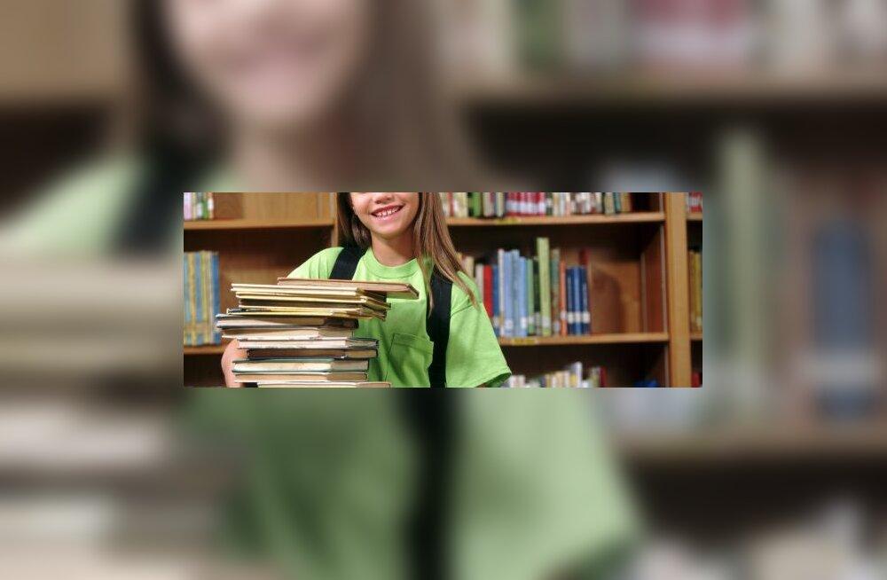 Чиновник: гимназия— для поступающих в вузы