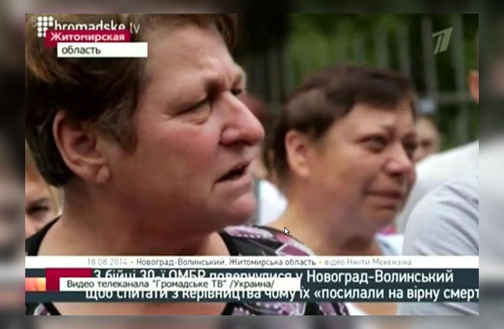Тональность российских официальных телеканалов давно сулила войну