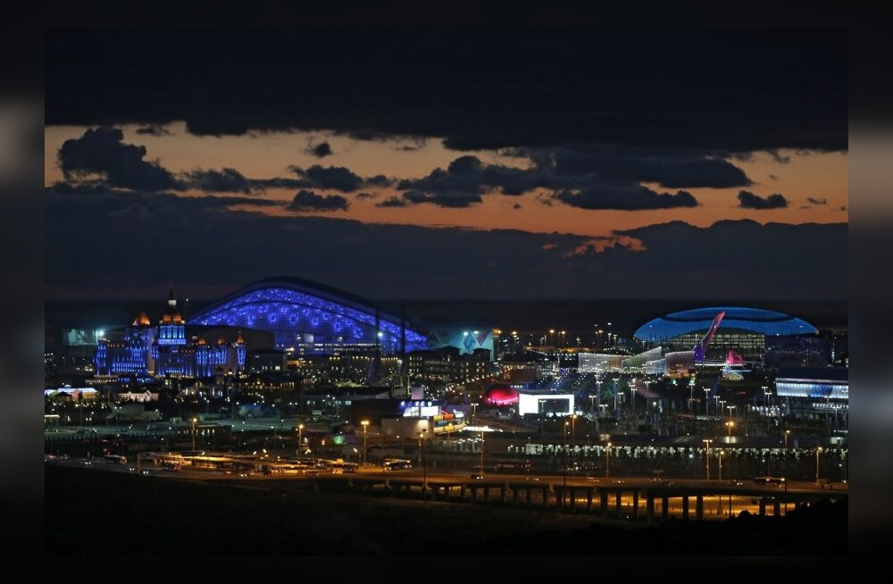 Öine vaade olümpiapargile