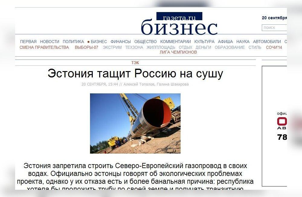 Venemaa propagandasõda käivitus mõne tunniga