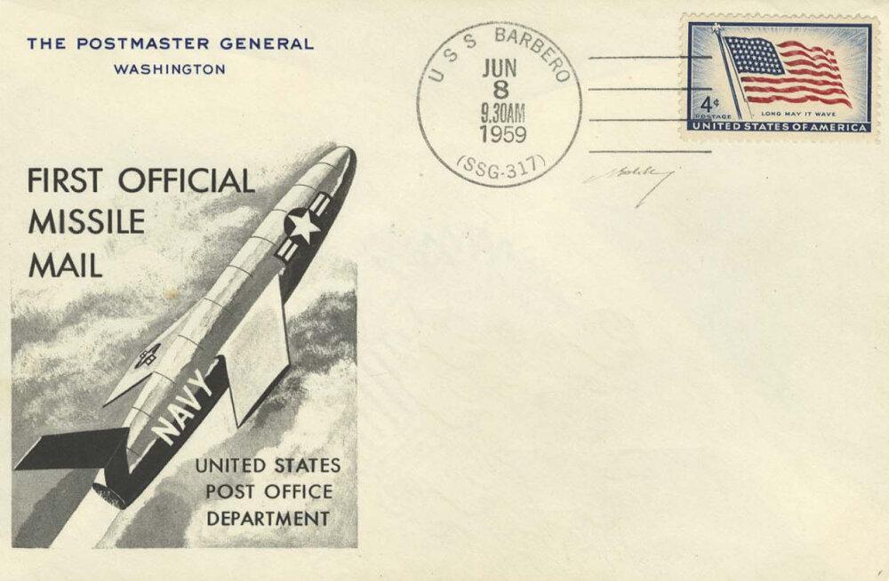 USA postiteenuse katsed rakettidega posti laiali kanda läksid vett vedama