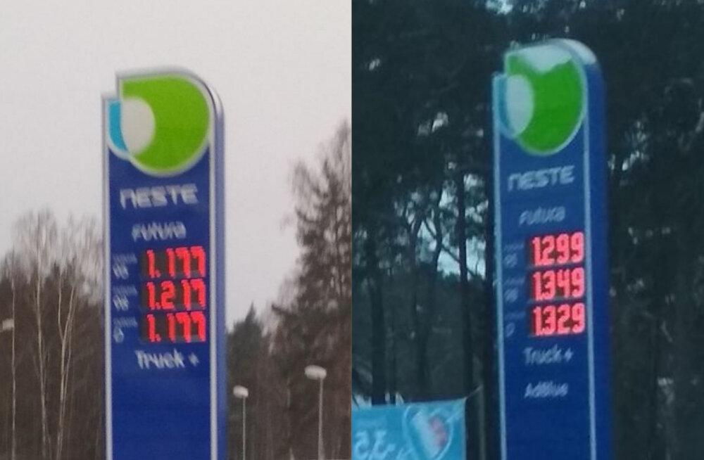 ФОТО читателя Delfi: Заправки в Латвии и в Эстонии. Найдите три отличия