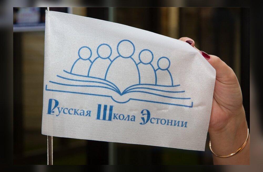 konverents Vene kool Eestis