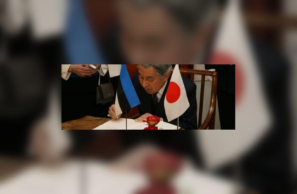Jaapani keisri visiit, mai 2007
