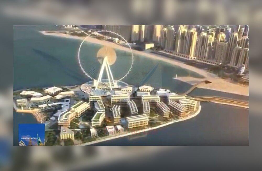 ФОТО: Самое высокое в мире колесо обозрения откроется в 2020 году