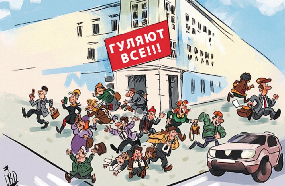В Нарвской горуправе решили, что 31 декабря нет никакого смысла работать