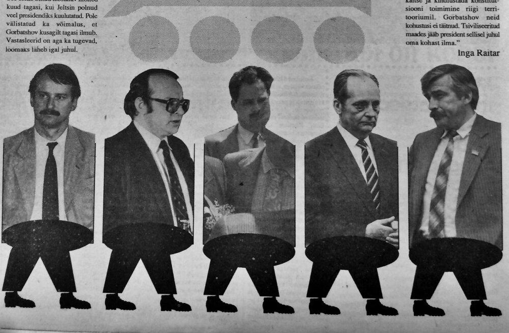 1991 aasta ajalehed