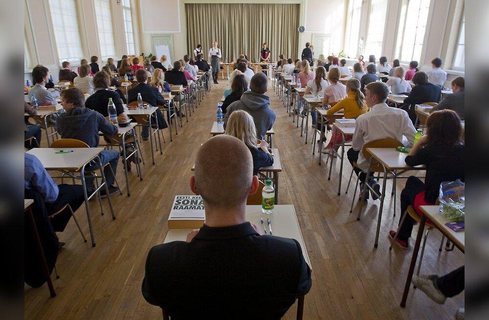 Сюрприз: русская школа вошла в ТОП 10 лучших школ страны
