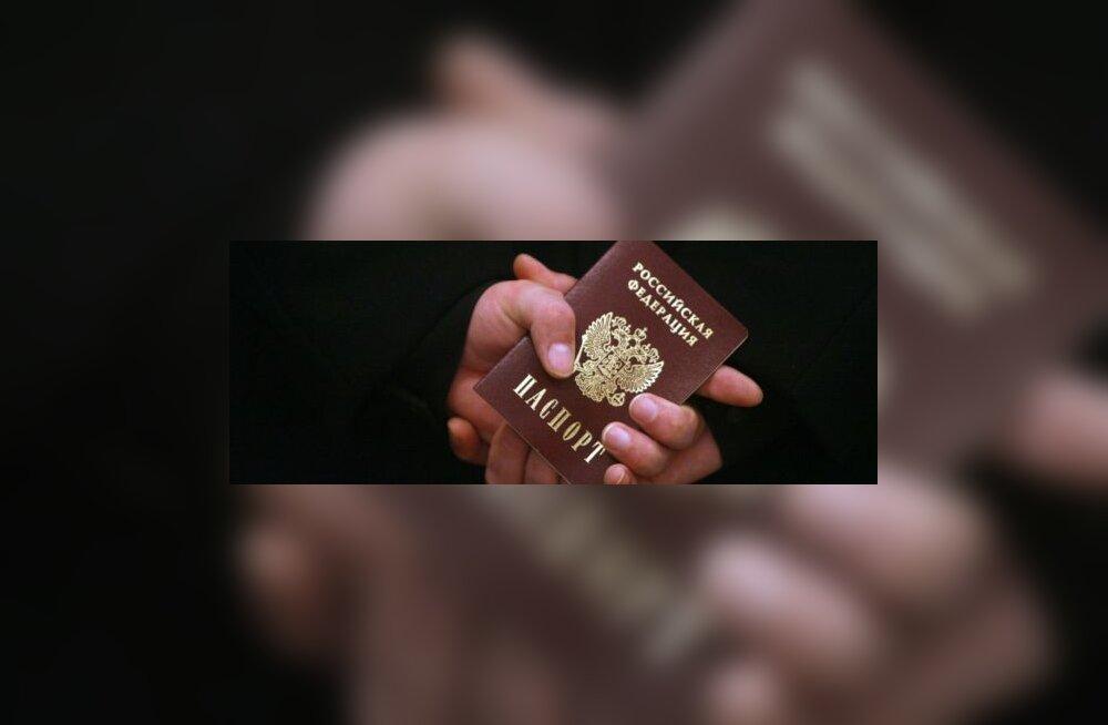 Vene pass