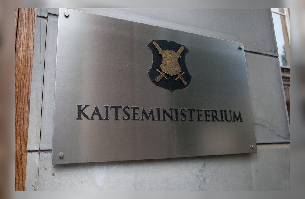Kaitseministeerium