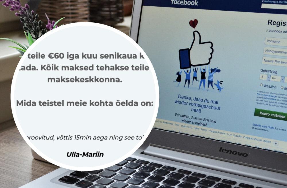 Ettevaatust! Facebookis levib lihtsat teenistust lubav petuskeem, millega liitumine on äärmiselt ohtlik ja rumal