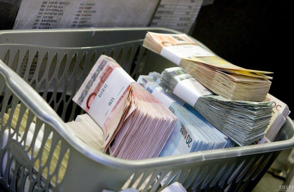 Инвестор: доходы крупных банков дают основание надеяться на более дешевые услуги