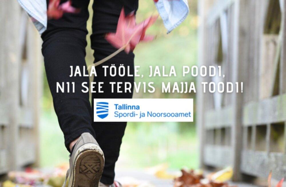 SPORDIHOMMIK   Tallinn kutsub linlasi spordihommikule
