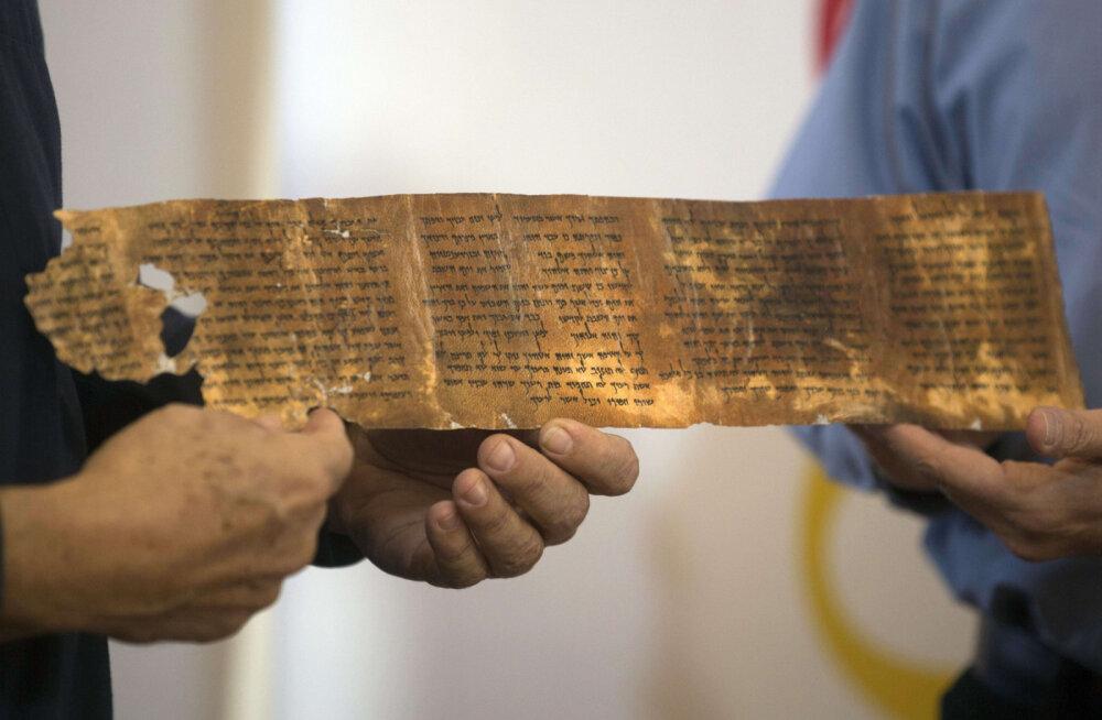 Фальшивка на миллионы: знаменитые свитки Мертвого моря оказались поддельными