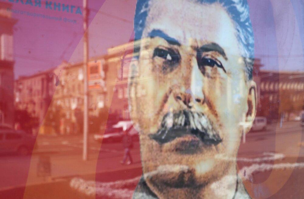 Прокуратура признала экспонатом бюст Сталина в Псковской области