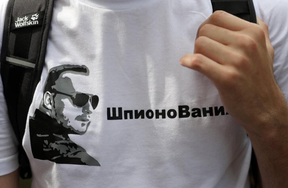"""""""Думаю, это продолжение истории с рицином"""". Экс-глава военной разведки Чехии — о деле Сафронова"""