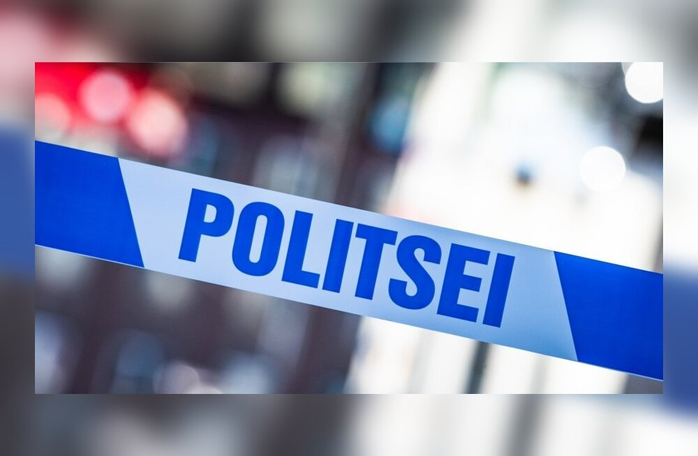 Полицейского признали виновным в утечке секретной информации и других нарушениях закона