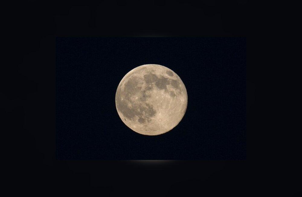 Китайские космонавты отправятся на Луну