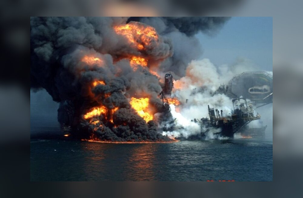 FILE - In this April 22, 2010 file photo obtained by The Associated Press shows the Deepwater Horizon oil platform burning following a massive explosion in the Gulf of Mexico. The federal agency responsible for ensuring that the Deepwater Horizon was oper
