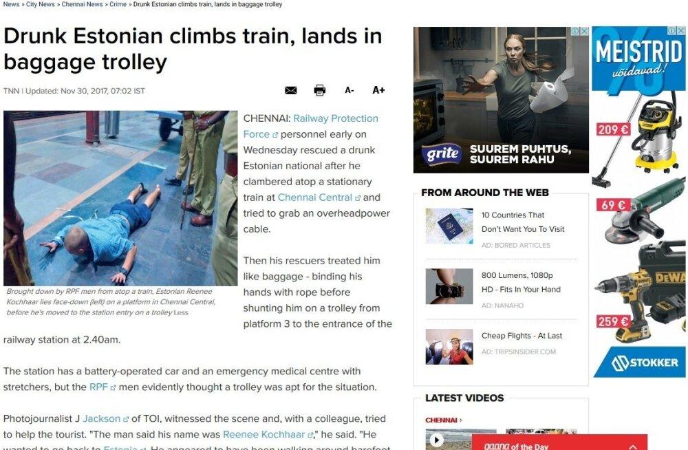 Пьяный эстонец залез в индийском Ченнаи на крышу поезда и хотел уехать на родину