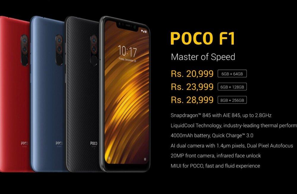 Hiina supertelefonid lähevad veelgi odavamaks: Xiaomi kuulutas välja oma odavbrändi Poco
