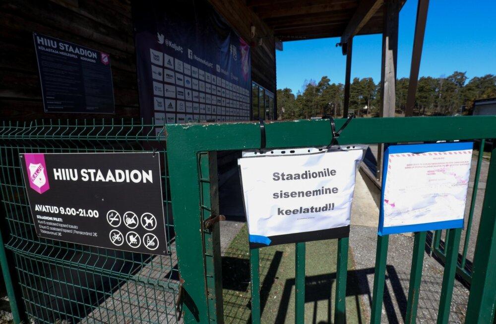 Suletud jalgpallistaadion