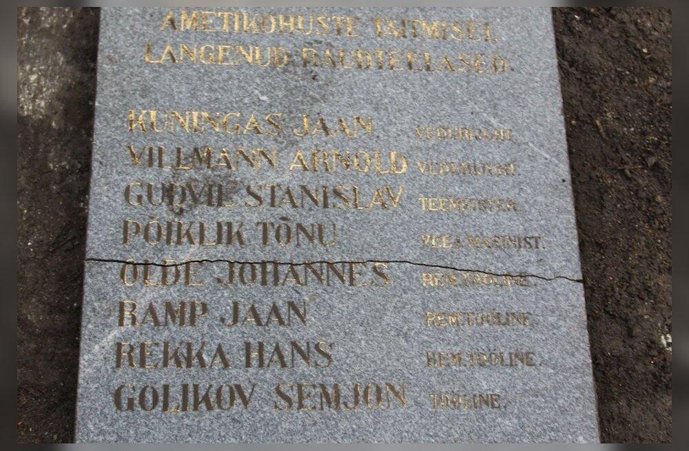 Vabadussõja mälestustahvel