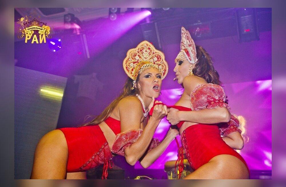 Танцевальные секс вечеринки