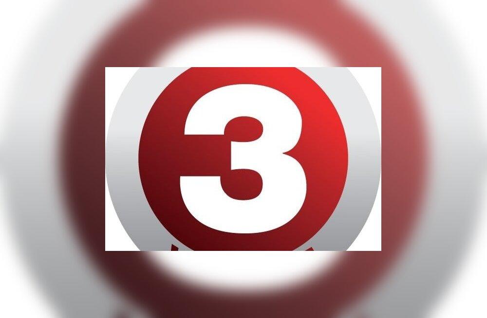 TV3_logo