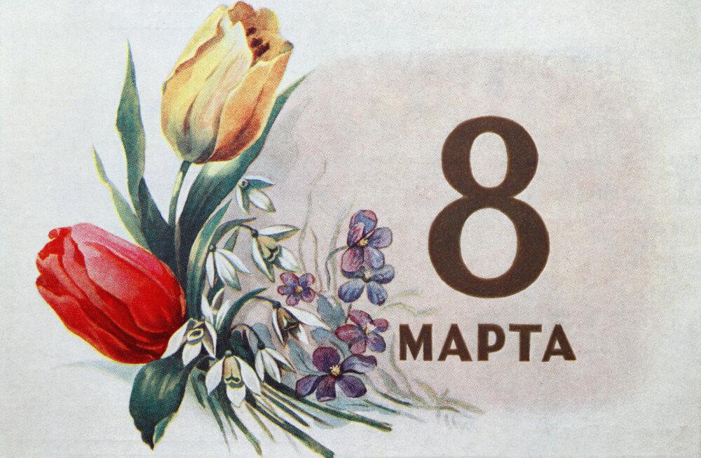 8 интересных фактов про 8 марта