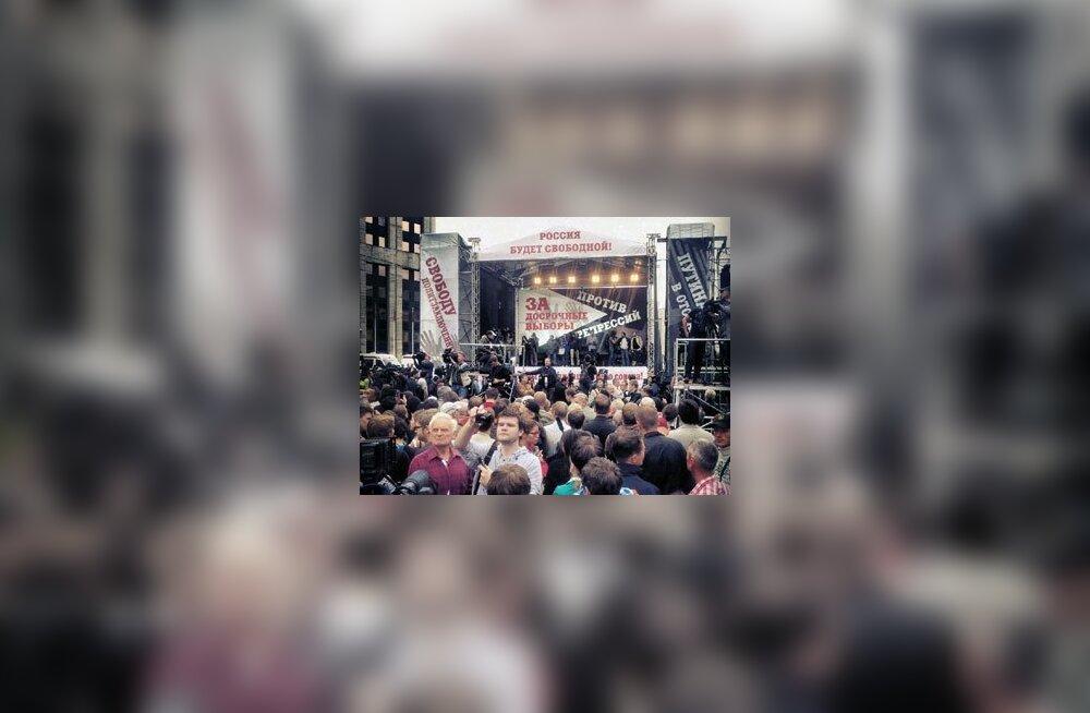 """Участники московского """"Марша миллионов"""" начали митинг"""