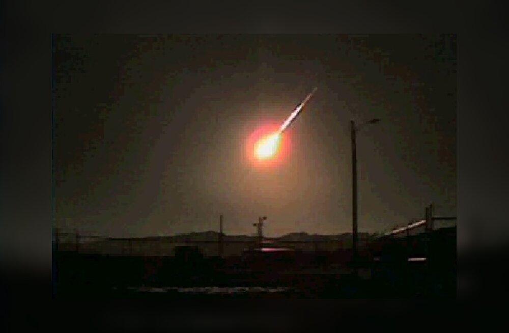 Падающие огненные шары в небе над Чили: эксперты говорят, что это были не метеориты