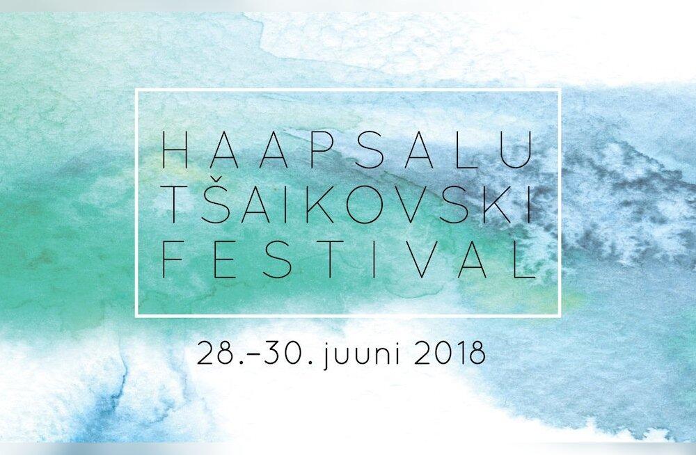 Белые ночи в Хаапсалу с музыкой П.И.Чайковского