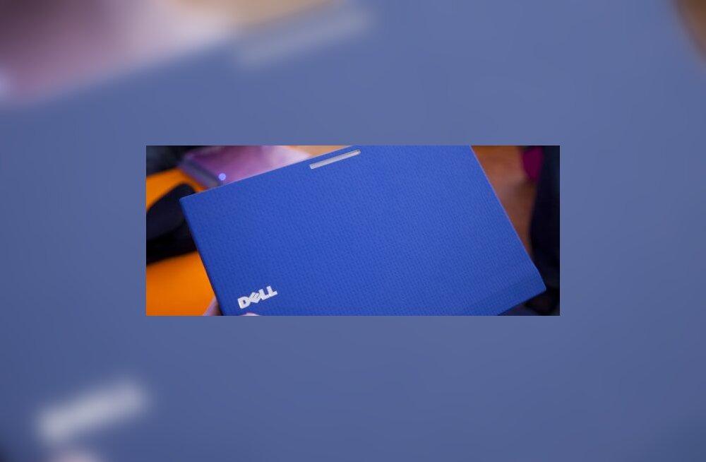 Dell tõi turule miniarvuti koolilastele