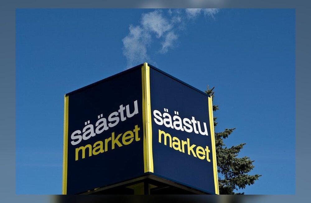Маркетинг в эстонии цены товар реклама как ограничить дневной бюджет яндекс директ