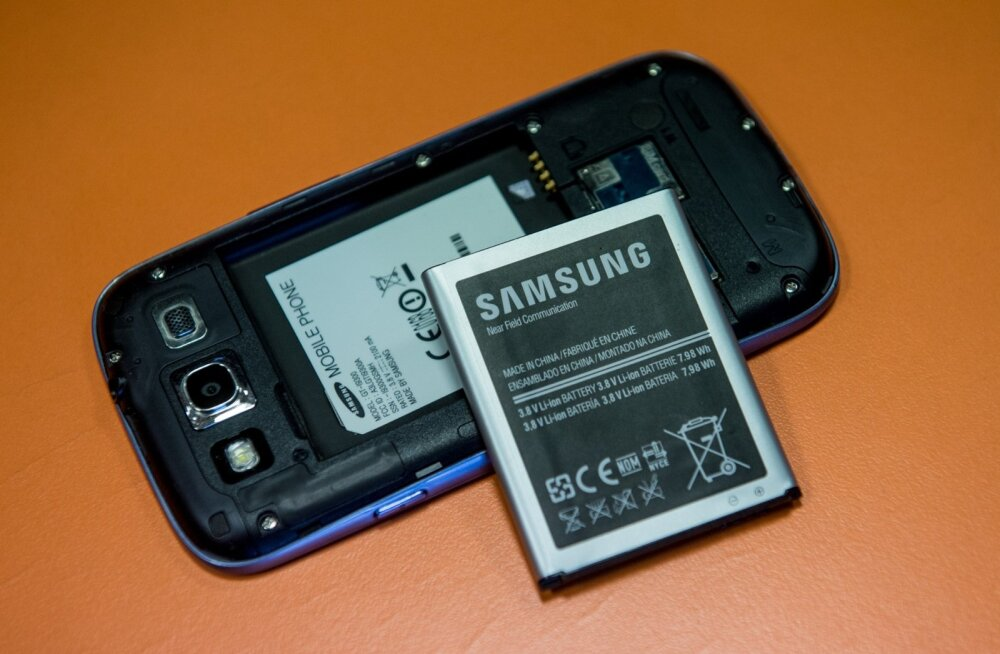 Samsungi aku
