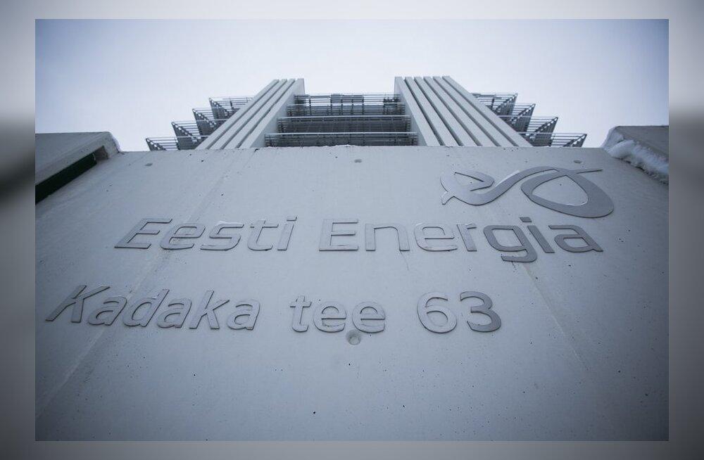 Kibekiired ajad Eesti Energia klienditeenindustes