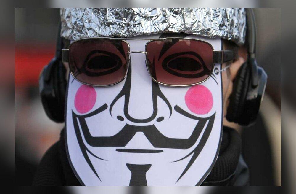 USA esindajatekoda andis küberjulgeolekuseadus CISPA-le heakskiidu